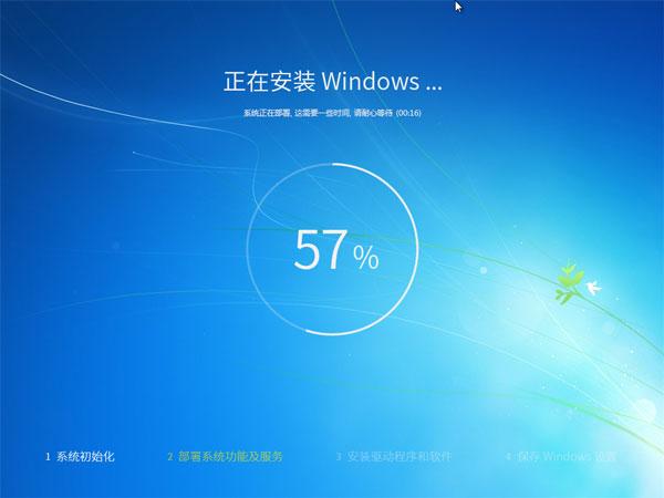Windows7  20/03月64位专业版
